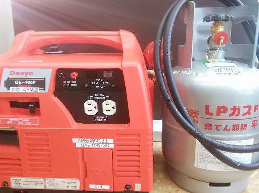 ガス発電機|札幌の灯油配達なら本田燃料電器