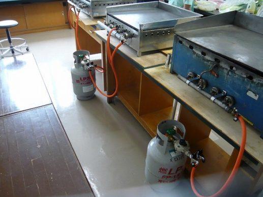 ガスコンロ|札幌の灯油配達なら本田燃料電器